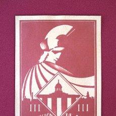Postales: POSTAL III EXPOSICION DE ARTE DEL PANADES - VILLANUEVA Y LA GELTRU – 1929. Lote 145481457