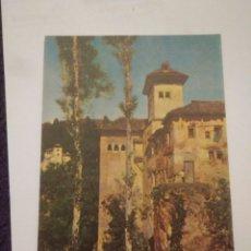 Postales: FOTO POSTAL M.PRADO. PINTOR MARTIN RICO TORRE LAS DAMAS ALHAMBRA. Lote 116491363