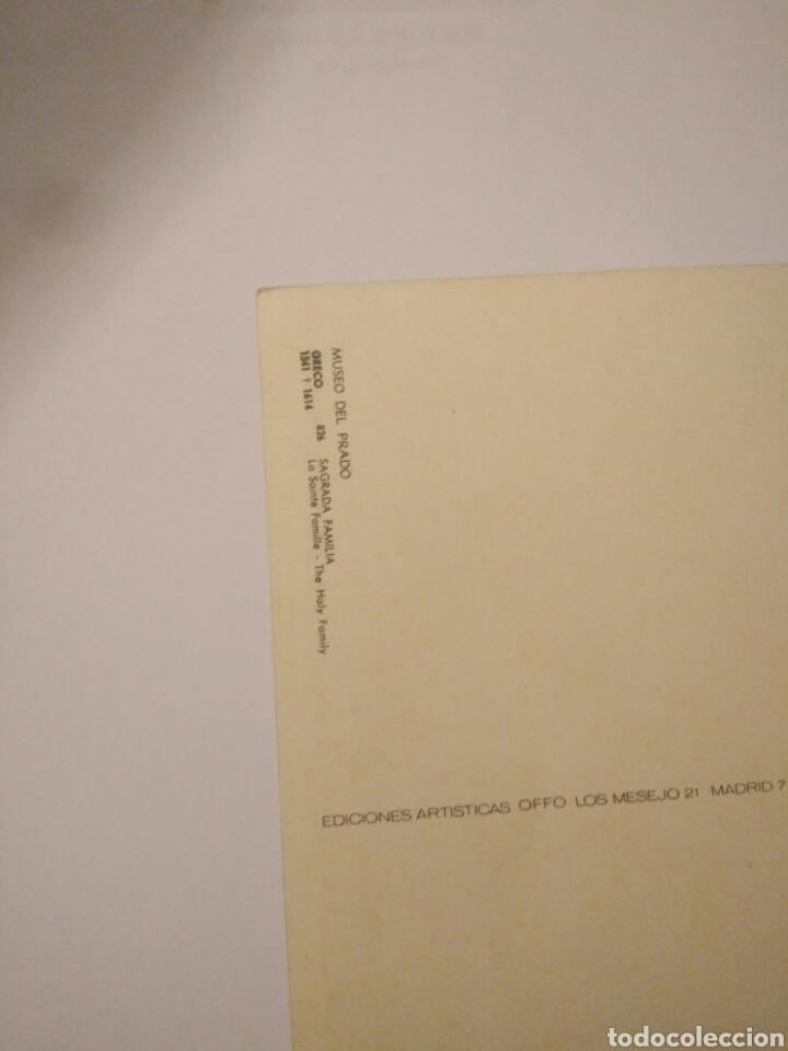 Postales: Foto postal antigua pintor greco museo prado.pintura sagrada familia ,826 - Foto 2 - 116492403