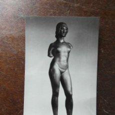 Postales: TARJETA POSTAL. MUSEO DE ARTE MODERNO DE TARRAGONA. VENUS MEDITERRANEA. FOTO RAYMOND. JULIO ANTONIO. Lote 116867595