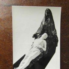 Postales: TARJETA POSTAL. MUSEO DE ARTE MODERNO DE TARRAGONA. MAUSOLEO LEMONIER. FOTO RAYMOND. JULIO ANTONIO. Lote 116867735