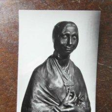 Postales: TARJETA POSTAL. MUSEO DE ARTE MODERNO DE TARRAGONA. MARIA LA GITANA. FOTO RAYMOND. JULIO ANTONIO. Lote 116868687