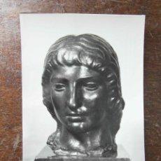 Postales: TARJETA POSTAL. MUSEO DE ARTE MODERNO DE TARRAGONA. TARRACO. FOTO RAYMOND. JULIO ANTONIO. Lote 116868867