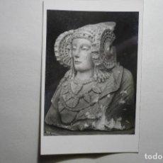 Postales: POSTAL MADRID - MUSEO DEL PRADO DAMA DE ELCHE CM. Lote 117208871