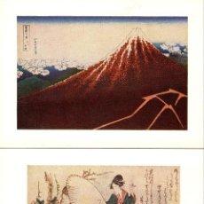 Postales: LOTE DE 9 POSTALES DE PINTURA JAPONESA EN EL MUSEO BRITÁNICO. Lote 120493947