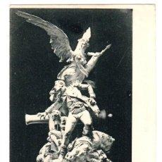 Postales: TARJETA POSTAL ANICETO MARINAS. DOS DE MAYO DE 1808. SERIE 1ª. Nº 1. FOT. LAURENT. AÑO 1902. Lote 121718195