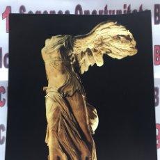 Postales: LÁMINA DE VICTOIRE DE SAMOTHRACE EN SOBRE DEL MUSEO LOUVRE. Lote 121854198