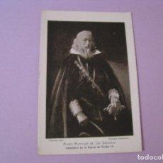 Postales: POSTAL MUSEO MUNICIPAL DE SAN SEBASTIAN. CABALLERO DE LA ÉPOCA DE FELIPE IV. ED. RESINES FOTO.. Lote 125211763
