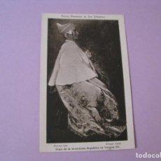 Postales: POSTAL MUSEO MUNICIPAL DE SAN SEBASTIAN. DOGO DE LA SERENISIMA REPUBLICA DE VENECIA XV RESINES FOTO.. Lote 125211895