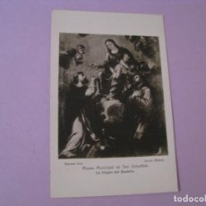 Postales: POSTAL MUSEO MUNICIPAL DE SAN SEBASTIAN. LA VIRGEN DEL ROSARIO. ED. RESINES FOTO.. Lote 125212019
