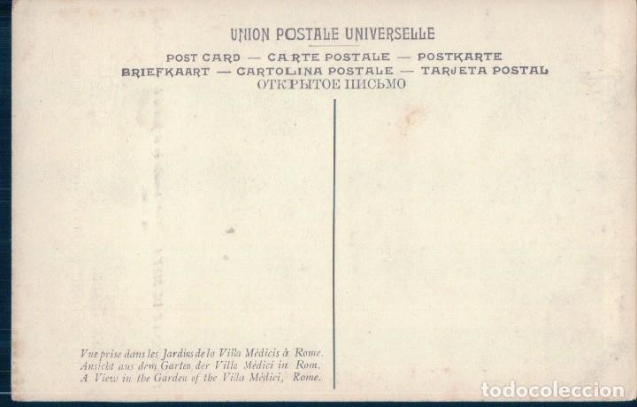 Postales: POSTAL VELAZQUEZ DE SILVA - VISTA TOMADA EN EL JARDIN DE LA VILLA MEDICI EN ROMA - LL - MUSEO PRADO - Foto 2 - 125712379