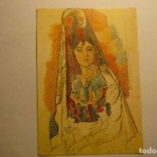 Postales: POSTAL BARCELONA MUSEO PICASO .-LA SALCHICHONA. Lote 127599235