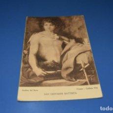 Postales: POSTAL SIN CIRCULAR - CARTA POSTAL 175 - SAN JUAN BAUTISTA - FLORENCIA GALERIA PITI . Lote 128616311