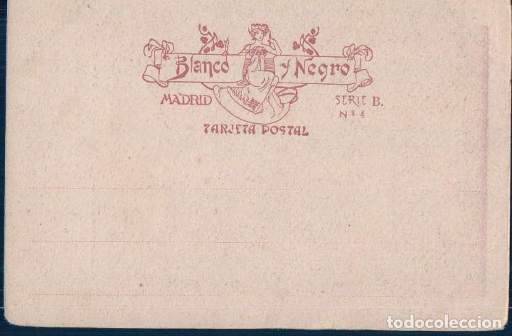 Postales: POSTAL CREACIONES FEMENINAS - DULCE Y SABROSA - BLANCO Y NEGRO - SERIE B Nº 4 - Foto 2 - 129518979