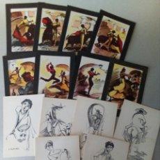 Postales: 14 POSTALES ILUSTRADAS CON MOTIVO ANDALUZ, AÑOS 60. Lote 131179085