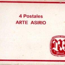 Postales: LOTE DE 4 POSTALES. ARTE ASIRIO. MEDIDAS : 11 X 16 CM APROX.. Lote 131985546