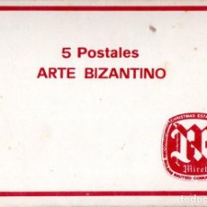 Postales: LOTE DE 5 POSTALES. ARTE BIZANTINO. MEDIDAS : 11 X 16 CM APROX.. Lote 131987418