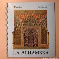 Postales: LA ALHAMBRA - GRANADA - CUADERNO 20 POSTALES SEPARABLES - ADIR EDITORES, 1983. Lote 132527498