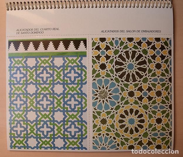 Postales: La Alhambra - Granada - Cuaderno 20 postales separables - Adir Editores, 1983 - Foto 2 - 132527498