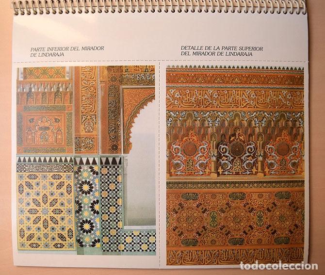Postales: La Alhambra - Granada - Cuaderno 20 postales separables - Adir Editores, 1983 - Foto 3 - 132527498