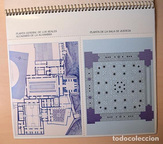 Postales: La Alhambra - Granada - Cuaderno 20 postales separables - Adir Editores, 1983 - Foto 4 - 132527498
