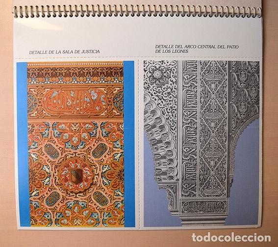 Postales: La Alhambra - Granada - Cuaderno 20 postales separables - Adir Editores, 1983 - Foto 5 - 132527498
