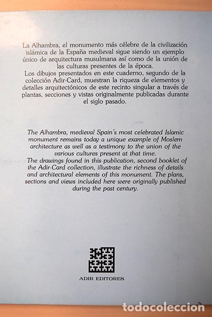 Postales: La Alhambra - Granada - Cuaderno 20 postales separables - Adir Editores, 1983 - Foto 6 - 132527498