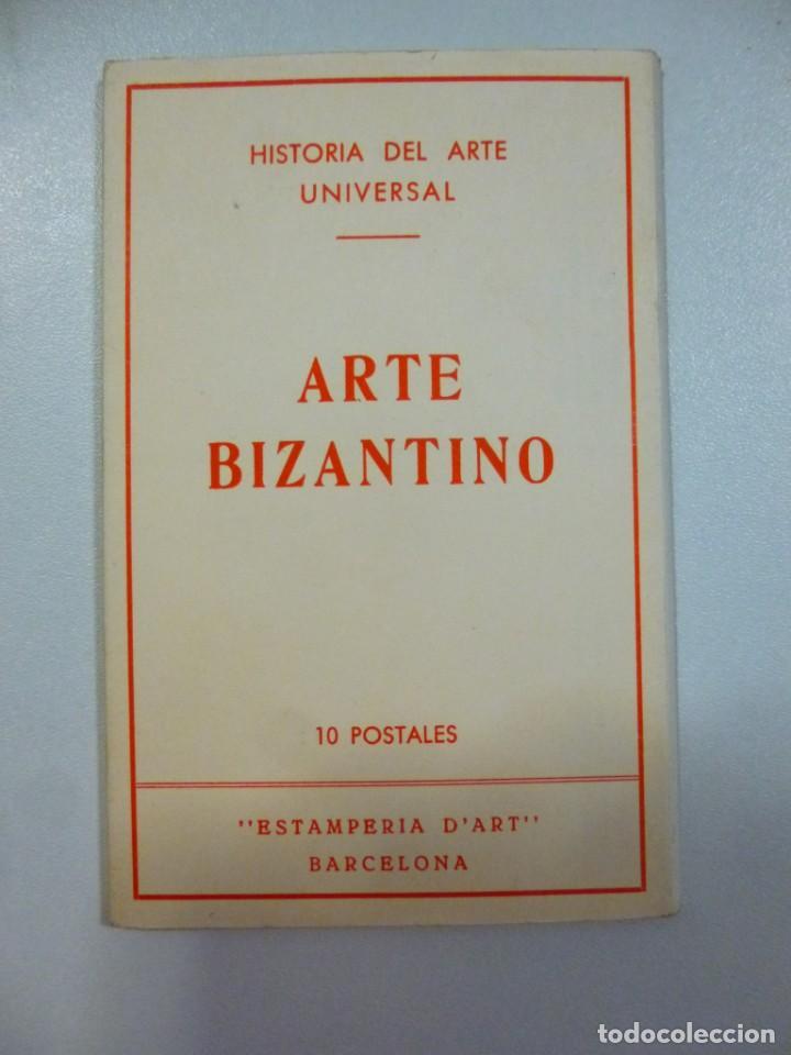 LOTE DE 5 CARPETAS CON 50 POSTALES ARTE GRIEGO BIZANTINO EGIPCIO ETRUSCO Y ROMANO ESTAMPERIA D´ART (Postales - Postales Temáticas - Arte)