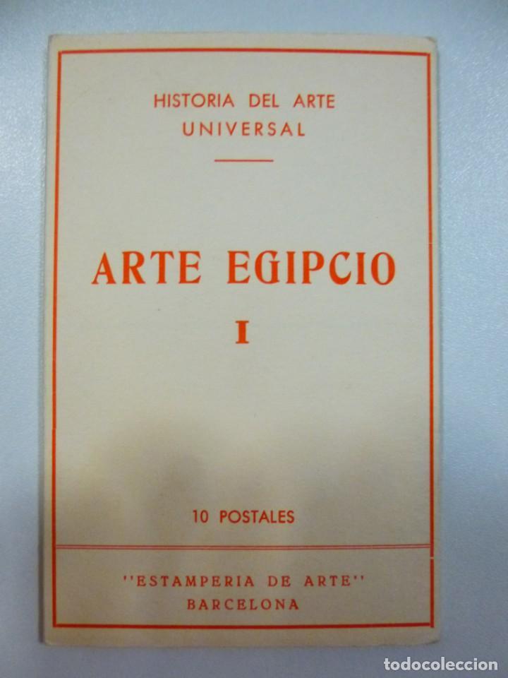 Postales: Lote de 5 carpetas con 50 postales Arte Griego Bizantino Egipcio Etrusco y Romano Estamperia d´art - Foto 2 - 133432694