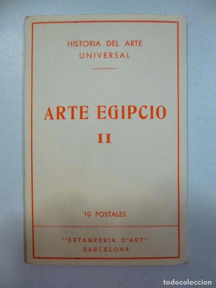 Postales: Lote de 5 carpetas con 50 postales Arte Griego Bizantino Egipcio Etrusco y Romano Estamperia d´art - Foto 3 - 133432694
