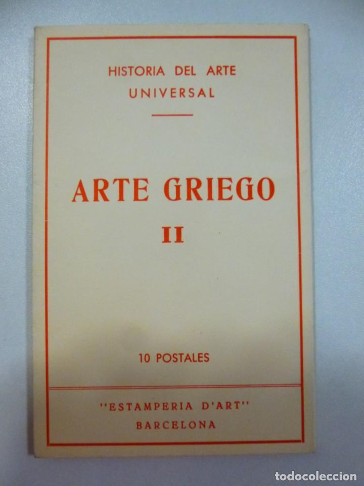 Postales: Lote de 5 carpetas con 50 postales Arte Griego Bizantino Egipcio Etrusco y Romano Estamperia d´art - Foto 5 - 133432694