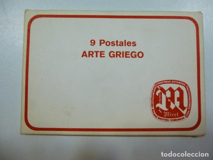 Postales: Lote de 4 carpetas con 30 postales Arte Griego Egipcio Prehistorico Precolombino Editorial Miret - Foto 4 - 133433170