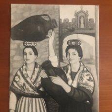 Postales: POSTAL TIPOS EXTREMEÑOS - EUGENIO HERMOSO. Lote 134103553