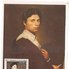 Postales: DAHOMEY & POSTAL MAXIMO , INGRES, PINTURA AUTORRETRATO, 1967 (53). Lote 134393794