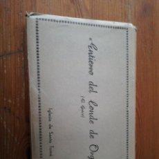 Postales: LOTE DE 10 POSTALES ENTIERRO DEL CONDE DE ORGAZ. Lote 134521454