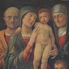 Postales: 1950 - SAGRADA FAMILIA - ANDREA MANTEGNA - POSTAL NO CIRCULADA - ARTE ITALIANO - . Lote 134904130