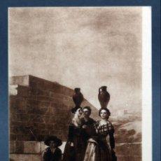 Postales: POSTAL GOYA LAS MOZAS DEL CÁNTARO MUSEO DEL PRADO LL 253 PUBLICIDAD HORSINE SIN CIRCULAR. Lote 136602994
