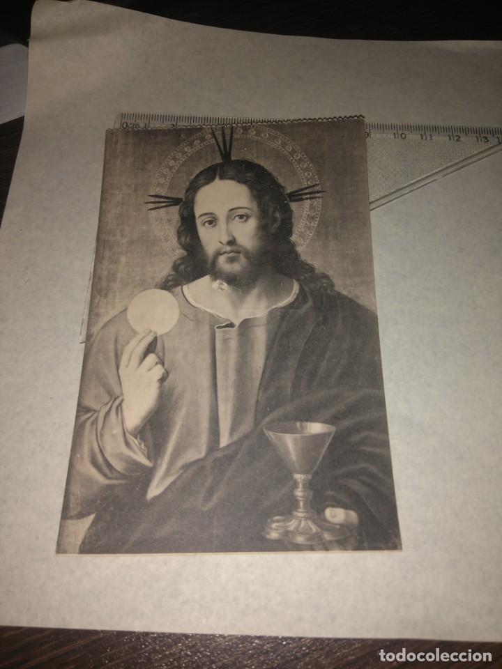 Postales: 25 TARJETA POSTAL OBRAS MUSEO PRADO - Foto 22 - 140685638