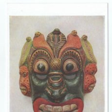 Postales: BRITISH MUSEUM, A CEYLON MASK.. Lote 143628990