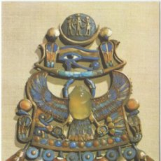 Postales: TREASURES OF TUTANKHAMON. PECTORAL WITH SOLAR AND LUNAR EMBLEMS.. Lote 143629154