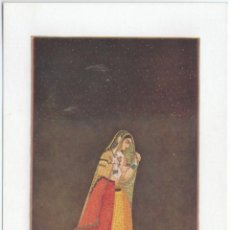 Postales: BRITISH MUSEUM, GIRL WALKING IN A STARRY NIGHT.. Lote 143808410