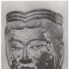 Postales: BRITISH MUSEUM, MASK OF A BODHISATTVA.. Lote 143810482