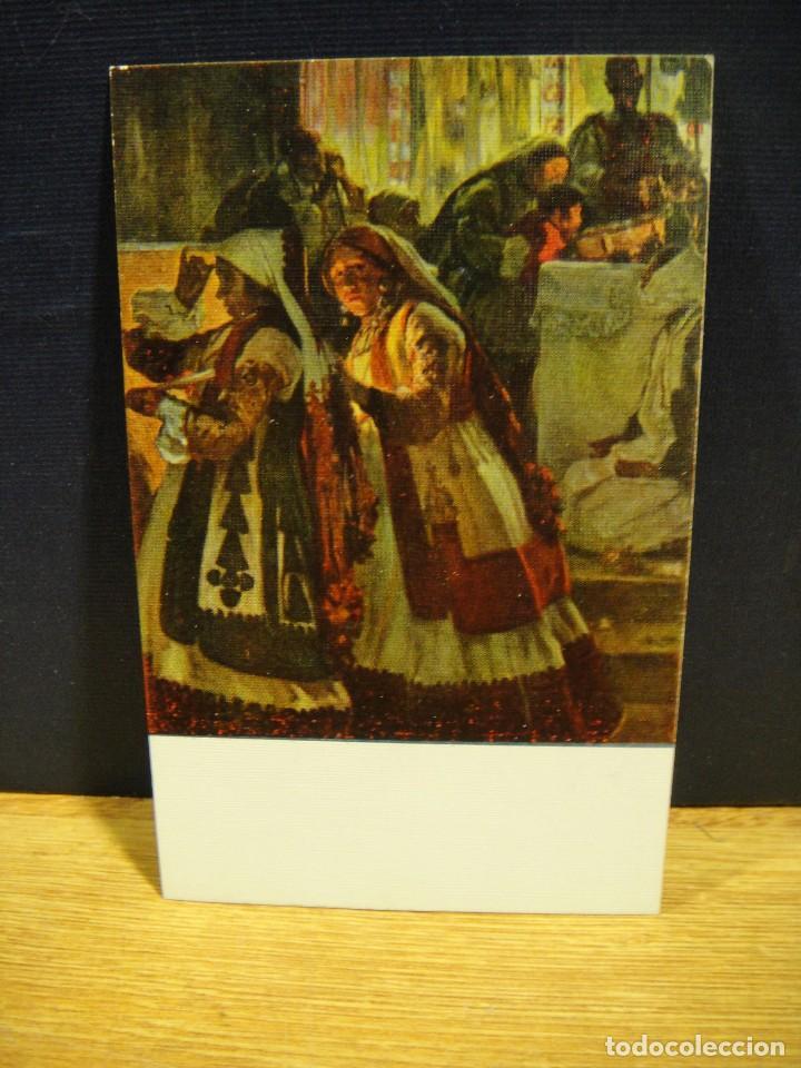 EDUARDO CHICHARRO - ALDEANOS GRIEGOS - EDICIONES VICTORIA , COLL SALIETI - SIN CIRCULAR (Postales - Postales Temáticas - Arte)
