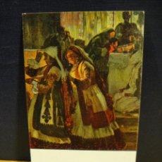 Postales: EDUARDO CHICHARRO - ALDEANOS GRIEGOS - EDICIONES VICTORIA , COLL SALIETI - SIN CIRCULAR. Lote 147759694