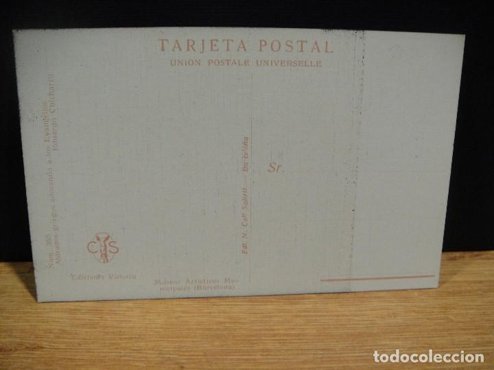 Postales: eduardo chicharro - aldeanos griegos - ediciones victoria , coll salieti - sin circular - Foto 2 - 147759694