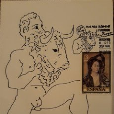 Postales: POSTAL MUSEO PICASSO 1991. Lote 148209872