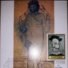 Postales: POSTAL N°14 EL LOCO 1970 MATASELLOS AÑO PICASSIANO 1992. Lote 148214865