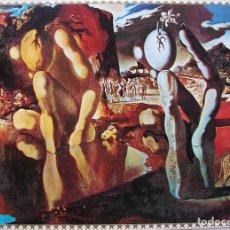 Postales: POSTAL TEATRO - MUSEO DALI FIGUERAS METAMORFOSIS DE NARCISO (SIN CIRCULAR). Lote 149254482