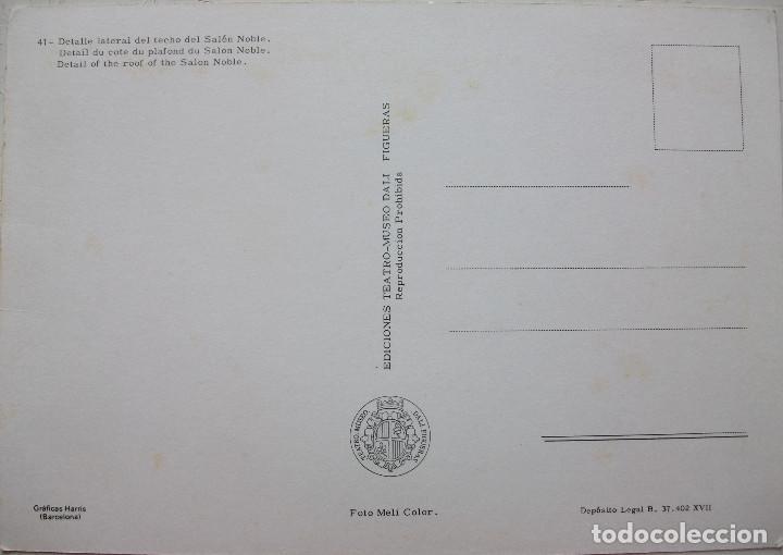 Postales: POSTAL DETALLE LATERAL DEL TECHO DEL SALON NOBLE. (SIN CIRCULAR) - Foto 2 - 149254758