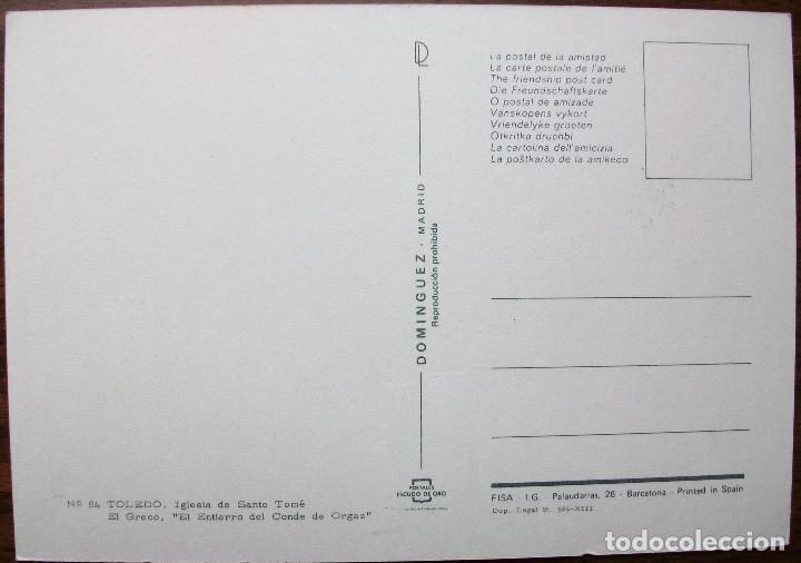 Postales: POSTAL TOLEDO. IGLESIA DE SANTO TOME. Nº 84 (SIN CIRCULAR) - Foto 2 - 149260910